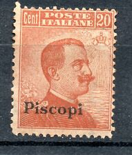 Islas Egeo Piscopi 1919 - Centavos 20 de Italia Sobre. Piscopi.  con filigrana