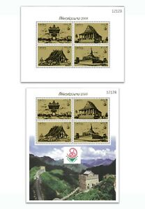 Laos 2000 Gold Stamps 2 Sheetlets - One With 'China 99' Ovpt Sc.1404A 1404Ag MUH