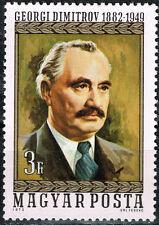 Hungary Famous Communist leader Georgi Dimitrov stamp 1972 MLH