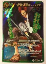 Miracle Battle Carddass One Piece Part 14 Red-Haired Shanks Omega #56