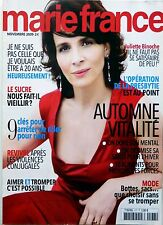 Mag 2009: JULIETTE BINOCHE_FLORENCE FORESTI_JEAN-HUGUES ANGLADE