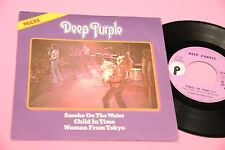 """DEEP PURPLE 7"""" EP 3 CANZONI SMOKE ON THE WATER ORIG ITALY 1972 NM ! CHILD IN TIM"""