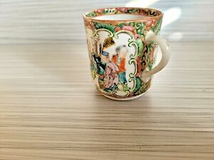 Rare Pattern Chinese Porcelain Famille Rose Larger Rare Tea Cup #2