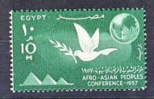 STAMP / TIMBRE EGYPTE N° 411 ** CONFERENCE DES PEUPLES AFRO-ASIATIQUES AU CAIRE