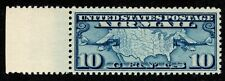 OAS-CNY 8063 AIR MAIL SCOTT C7 MINT NEVER HINGED XF-S