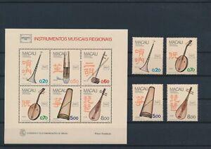 LO16219 Macau instruments music fine lot MNH