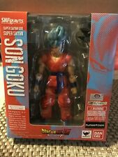 S.H.Figuarts DRAGON BALL Z Super Saipan God Son Goku Bandai Sealed