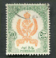 Libya Africa 166 Crown High Value Used VF