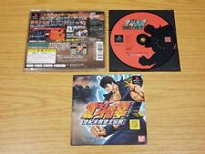 HOKUTO NO KEN SONY PLAYSTATION PS1 PSX NTSC JAPAN JAP JP FIST OF THE NORTH STAR