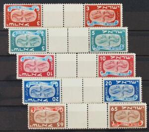 ISRAEL 1948 NEW YEAR, Cpl Superb MNH/** Tete Beche Set , Flying Scroll, Moadim