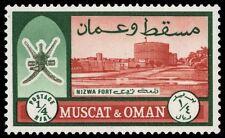 """OMAN 119 (Mi120) - View of Nizwa Fort """"1970 Print"""" (pa32472)"""