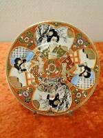 Decorativi Giapponese Design Piatto Decorativo/Piatto - Geisha - Diametro 18,5cm