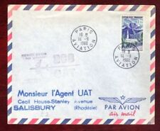 Aviation Used 1 European Stamps