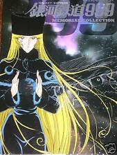 Galaxy Express 999 Art Book Memorial collection Japan