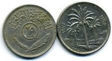 IRAQ  25 fils 1975