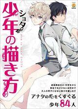 How to Draw Manga Anime Boy SHOTA Technique Book BL New Japan
