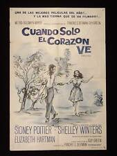 A PATCH OF BLUE * SIDNEY POITIER * Shelley Winter ARGENTINE 1s MOVIE POSTER 1965