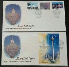 1996 Malaysia Menara Kuala Lumpur Tower Stamps FDC & Mini-Sheet FDC ( KL Cachet)