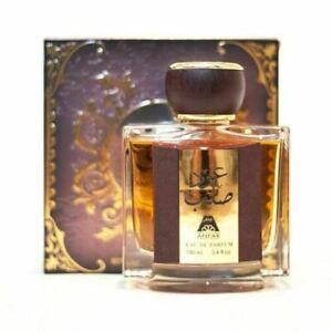 Oudh Salab Floral EDP Spray Perfume By Oud Al Anfar Musky Sweet Fragrance 100ml