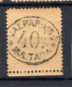 CHILE 1894 POSTAGE DUE OFFICIAL MULTA 40 cts MH scarce vertical straw paper