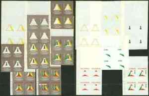 Mozambique 1977 FRELIMO progressive proof blocks (x14)