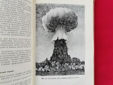 Biological Chemical Nuclear Weapon Vtg Military Manual Book Soviet Army Cold War