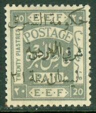 EDW1949SELL : JORDAN 1923 Scott #63 Very Fine, Mint, partially toned OG. Cat $85