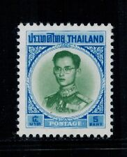 1964 Thailand King Bhumibol Definitive Issue 5 Baht Mint Sc#408