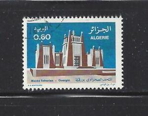 ALGERIA - 584-587, 589, 602-603 - USED - 1977 ISSUES