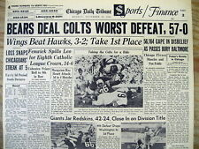 1962 headline newspaper w The BALTIMORE COLTS WORST DEFEAT 51-0 by CHICAGO BEARS
