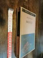 LIBRO -Brecce Copertina flessibile – 1 gennaio 1984 di Henri Michaux (Autore)
