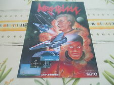 >> MEGA BLAST MEGABLAST SHOOT ARCADE ORIGINAL JAPAN HANDBILL FLYER CHIRASHI! <<