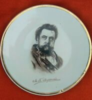 Vintage wall plate of the USSR Mussorgsky  Modest Petrovich,rarity