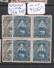 Nicaragua SC 109b, 109h Blocks of 4 MNH (6dfk)