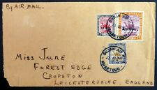 SOUTH SUDAN Airmails (3) on Cover to England BQ326
