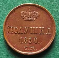 Russland Poluschka 1850 EM in vz hübsch nswleipzig
