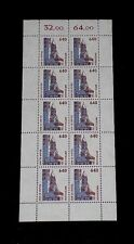 GERMANY, 1995, SPEYER CATHEDRAL , SHEET/10, MNH, NICE! LQQK!