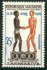 MADAGASCAR - 1960 - I primi Giochi della Comunità francese a Tananarive