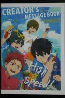 "Starting Days- /& Noragami/"" 2Di vol.8 /""High Speed JAPAN spoon -Free"