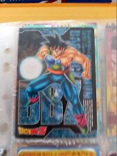 DRAGON BALL BARDOCK SPECIAL CARD