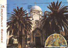 BR76801 crkva sv arhangela mihaila herceg novi montenegro