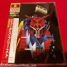 JUDAS PRIEST - Defenders Of The Faith - Japan CD - SICP-4718