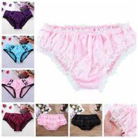 Sissy Mens Pouch Panties Sexy Low Rise Bikini Boxer Briefs Underwear Underpants