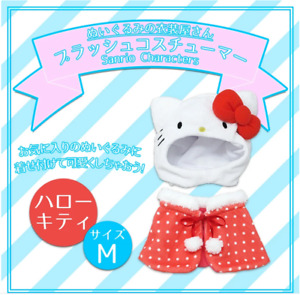 Costume Clothes Hello Kitty Plush Costumer Sanrio Only for stuffed animals