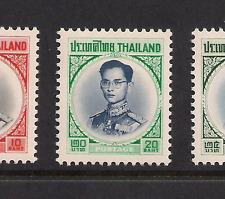 THAILAND King Adulyadej SC 402A 404 405-411 including 410 Mint NH
