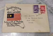 1959 Inauguration of Parliament Private Cover FDC 2v Malaya Flag & Peninsula