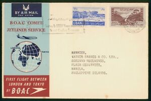 Mayfairstamps Lebanon 1953 London and Tokyo BOAC Ruins Landscape Cover wwp_51021