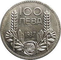 1937 Boris III Tsar of Bulgaria 100 Leva Large Old European Silver Coin i50179