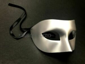 Mens Masquerade Ball Mask Graduation Prom Bachelor Costume Carnival Party WIDE