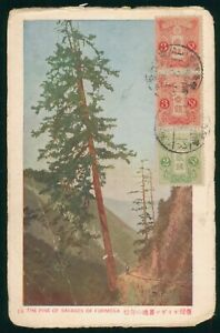 Mayfairstamps Japan 1922 Occupation of Formosa to Mexico Creased & Worn Edges Po